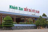 Ben Da Nui Sam Resort